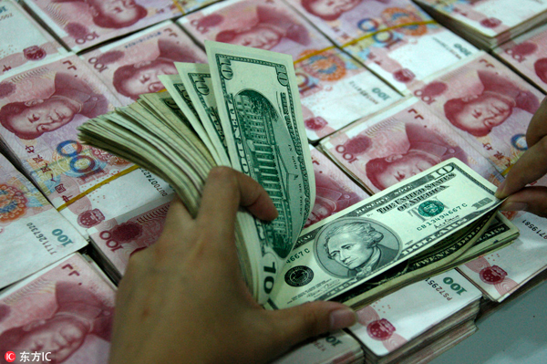 China S Central Bank Refutes Yuan Dollar Rate Report