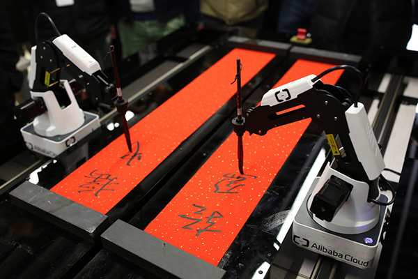 Govt mulls new steps in robotics industry