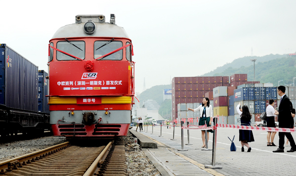 Rail link opens from Shenzhen