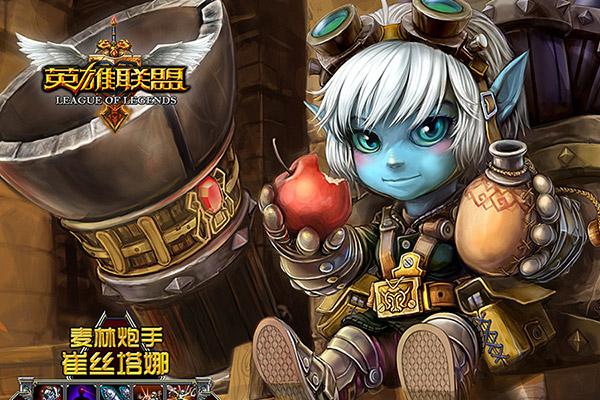 Chinese online games popular on Vietnam's lucrative market