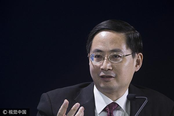 Top bank official joins Tsinghua University - Business ...