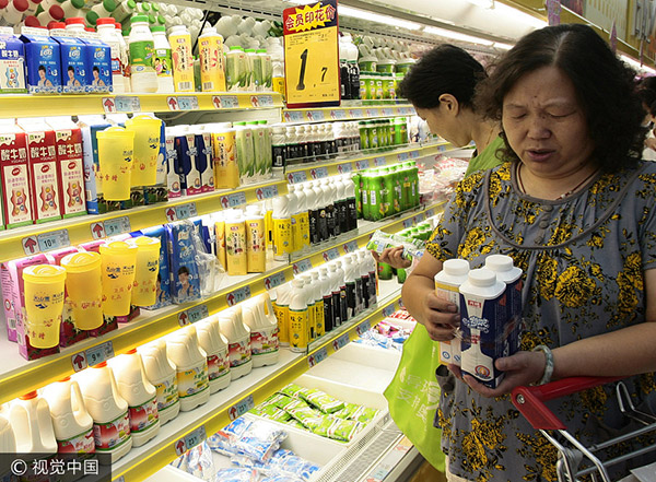 Paper-packing market reshuffles - Business - Chinadaily com cn