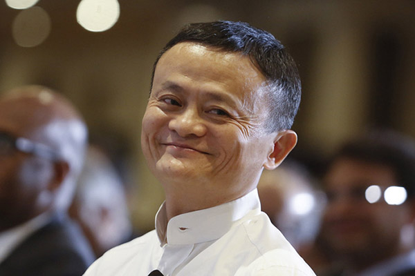 Alibaba S Jack Ma Shares Insight Into Innovation Entrepreneurship