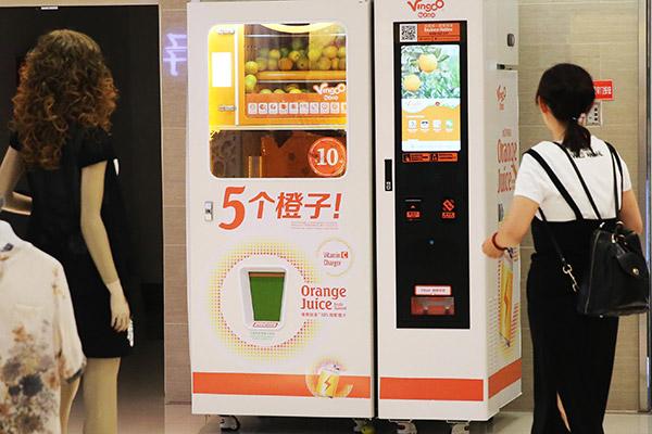 Fresh Nutritious Cheap New Age Juice Machines Serve Joy