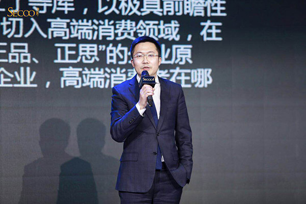 Secoo targets high-end customers to provide luxury services
