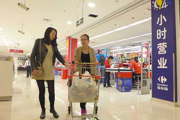 Auchan Move May Prompt Carrefour Rethink Business Chinadaily Com Cn