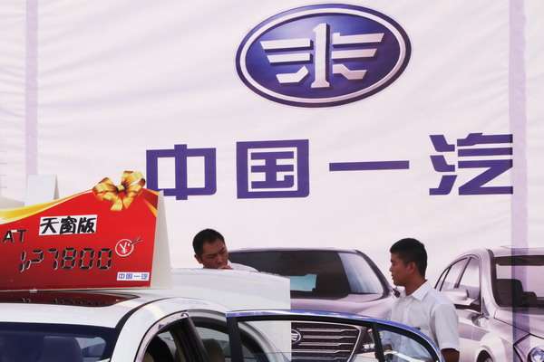 Faw Logo China China's Faw Opens New Auto