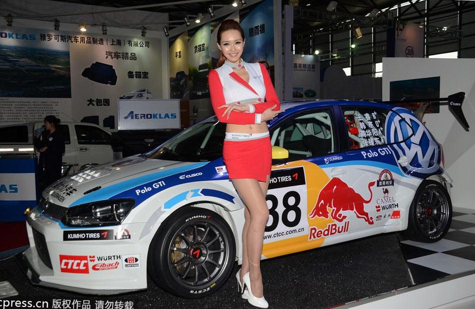 Hot Korean girl & Han Han's car at Auto Shanghai 2013[1 ...