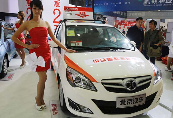 Tianjin guideline the latest bid to restrict new car sales