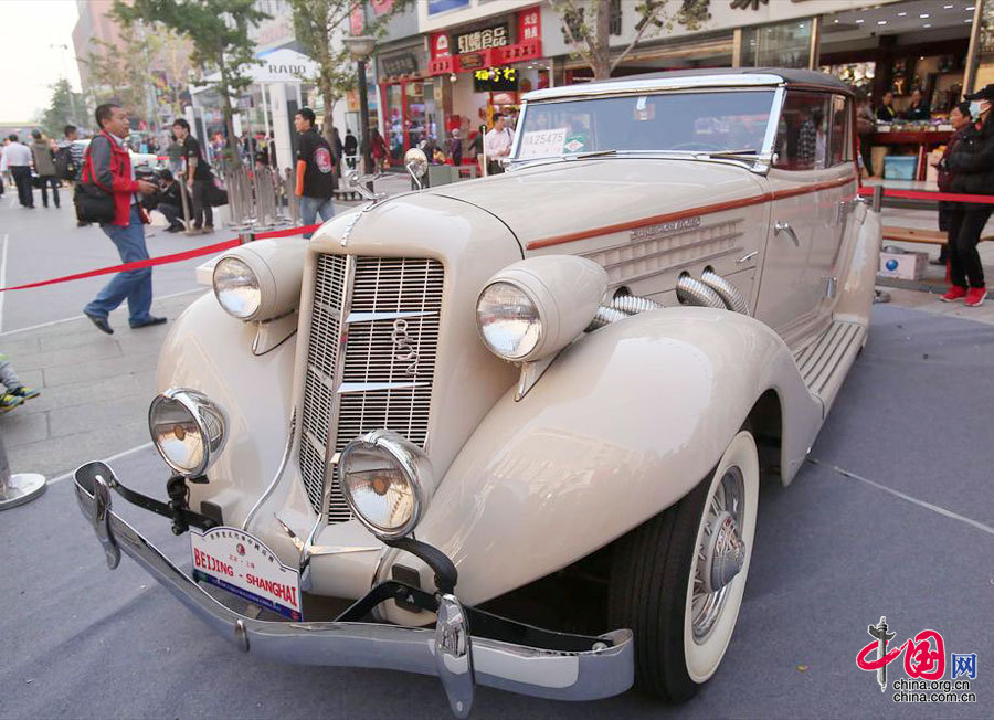 Vintage cars gather in downtown Beijing[5]|chinadaily.com.cn