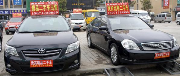 New Rules To Govern Second Hand Car Sale