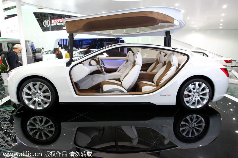 Concept Cars Shine At Auto China 2016 1 Chinadaily Com Cn: Concept Cars At Auto Beijing 2014[2]- Chinadaily.com.cn