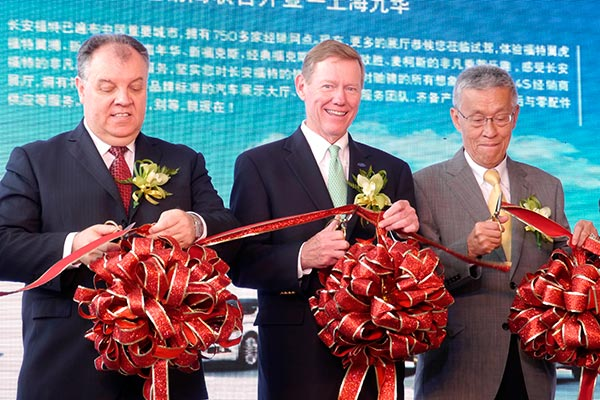 Changan Ford embraces 88 new dealers<BR>