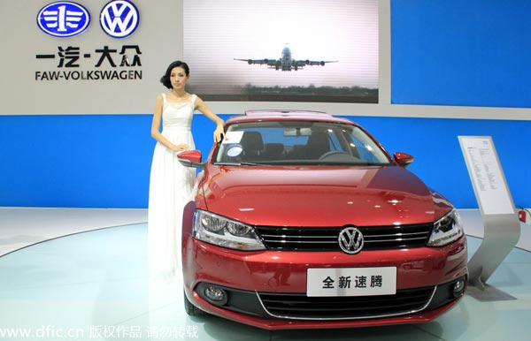 FAW-Volkswagen required to submit recall materials - Business