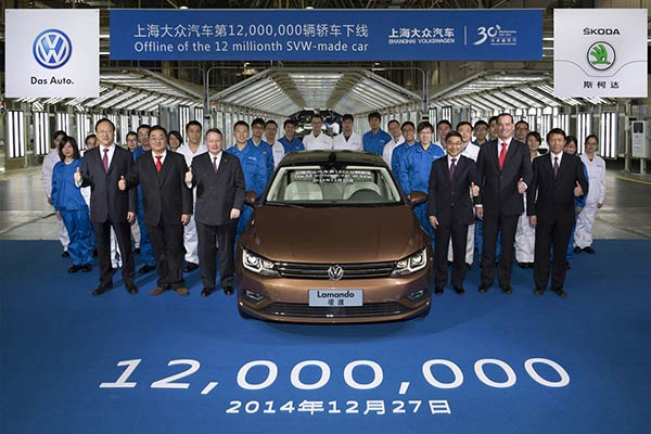Shanghai Vw Makes 12 Millionth Car Business Chinadaily