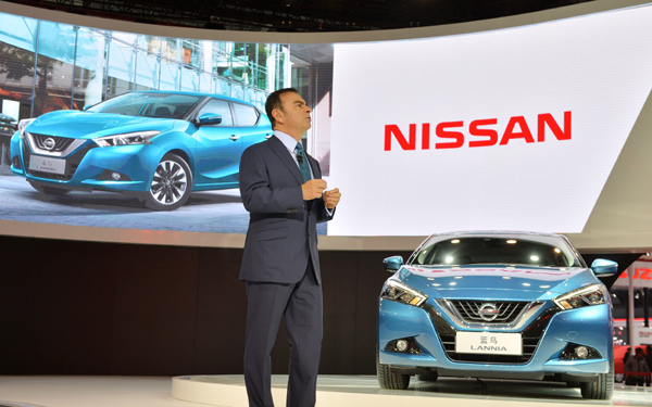 Nissan Releases Two New Models At Shanghai Auto Show 1
