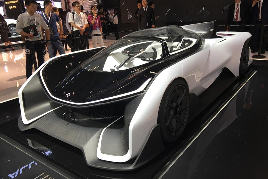Concept Cars Shine At Auto China 2016 1 Chinadaily Com Cn: Concept Cars Shine At Auto China 2016[1]- Chinadaily.com.cn