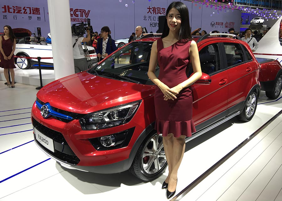 Top 6 Domestic New-energy Vehicles At Beijing Auto Show[2