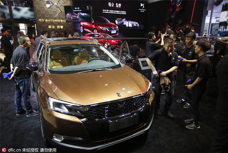 Top 10 Dazzling New Car Models At Beijing Auto Show[8