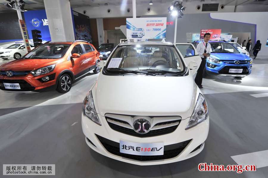 Concept Cars Shine At Auto China 2016 1 Chinadaily Com Cn: Qingdao International Auto Show Opens[1]- Chinadaily.com.cn