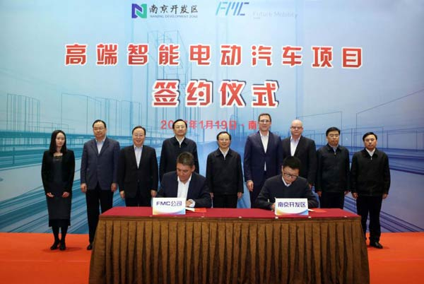 Future Mobility Corp Signs A Framework Memo With Nanjing Government In Jiangsu Province On Jan 19 2017 Photo Provided To Chinadaily Cm