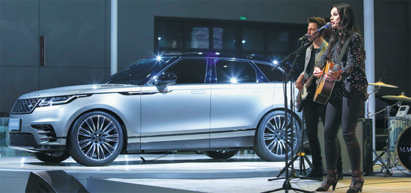 Jaguar Land Rover Homes In On China Market Business Chinadaily