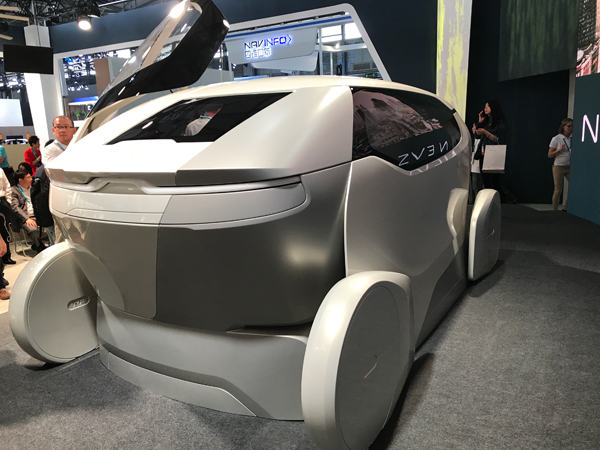 A New Transportation Concept Called The Inmotion Was Unveiled By National Electric Vehicle Sweden Nevs During Two Day Asian Consumer Electronics