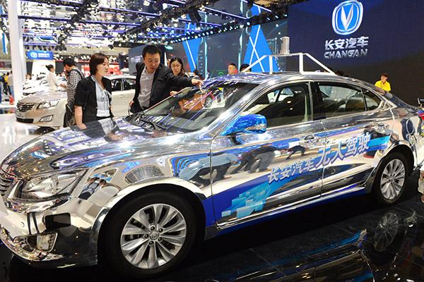 Hi Tech Auto >> Nation To Formulate Hi Tech Car Standards Business Chinadaily Com Cn