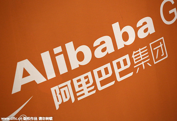 Yahoo to spin off Alibaba stake despite no US tax ruling - Business