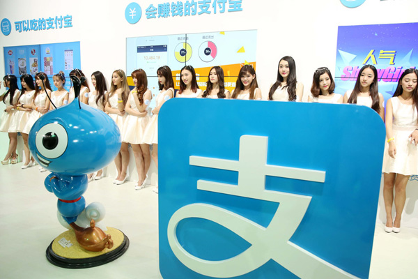 Alipay in latest bid to take on WeChat - Business