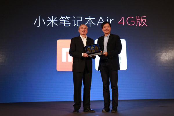 Xiaomi releases 4G network-enabled notebook - Business