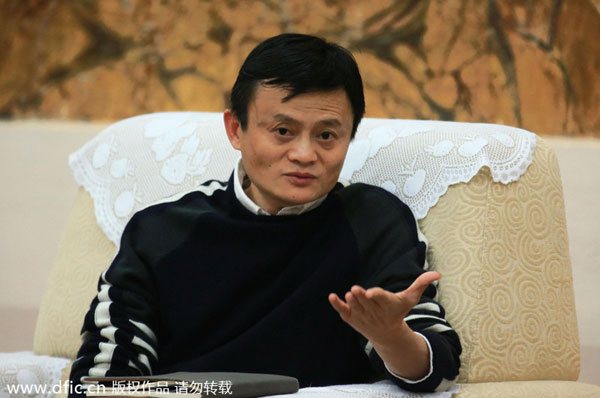 Alibaba founders set up charity fund