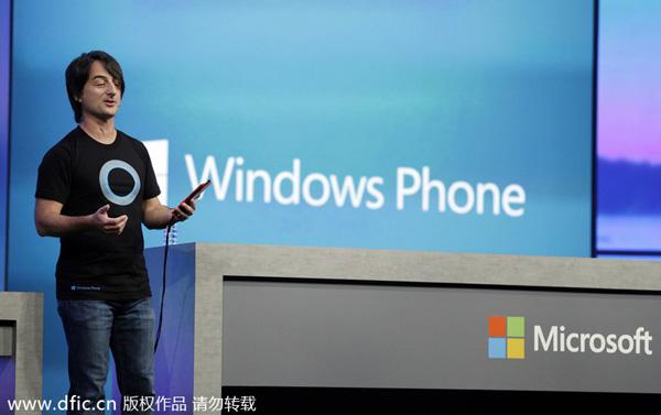 Microsoft releases Siri-like tool in China