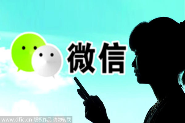 China Regulates Instant Messengers Business