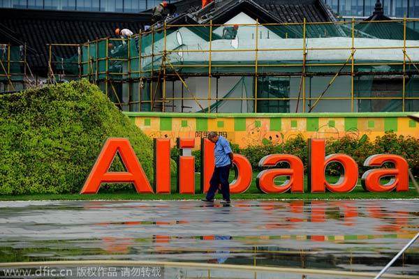 Alibaba IPO prices at top of range, raising $21.8b
