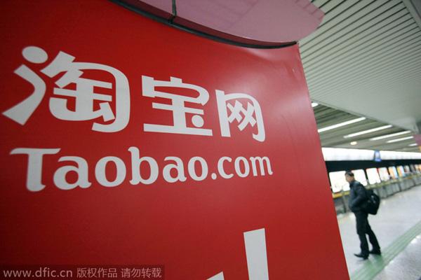 Taobao locks horns with regulator