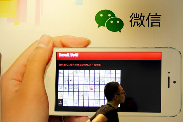 Tencent, Alibaba mobile payment spat