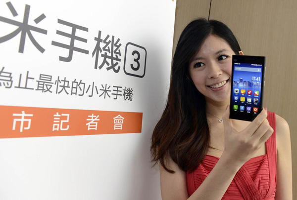 Alibaba places China smartphone business bet with $590m Meizu deal