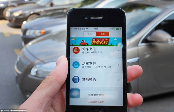 Chinese Carpooling App Dida In Partnership Talks With Uber