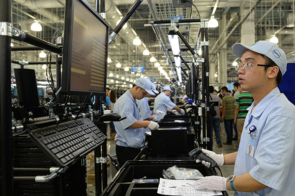 Dell to invest 25b over next five years[1]- Chinadaily.com.cn