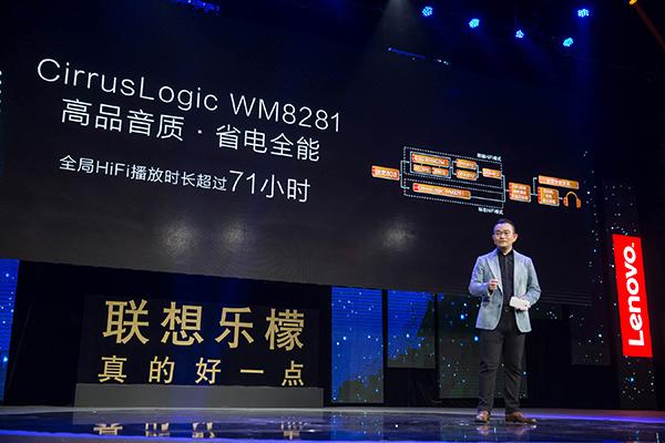 Lenovo vows to build smartphone ecosystem - Business
