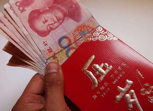 tencent sees record digital red envelope exchange business