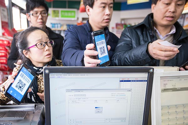 Alipay Speeds Up Expansion In Europe Targeting Chinese