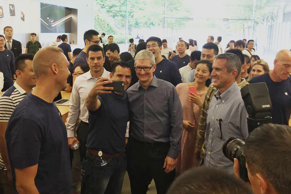 Apple establishes 2nd R&D center in China