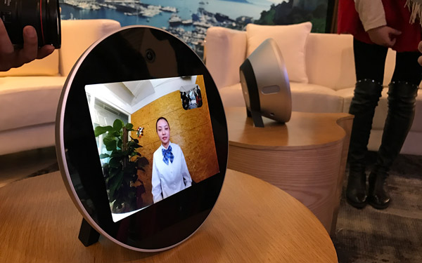 Chinese startup launches landline phone with video calling features