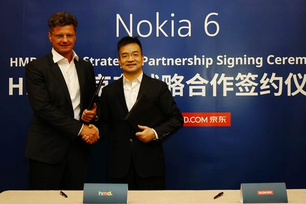 New Nokia branded mobile gadget released - Business - Chinadaily com cn