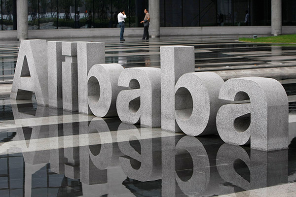 Alibaba hires top scientist to mastermind AI drive