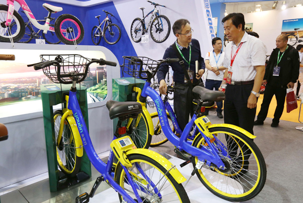 IPO set to ride into history books - Business - Chinadaily