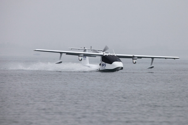 World's first amphibious drone made in Shanghai - Business
