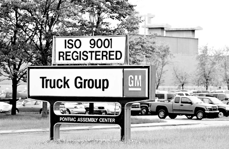 What happens when auto jobs disappear for General motors protection plan